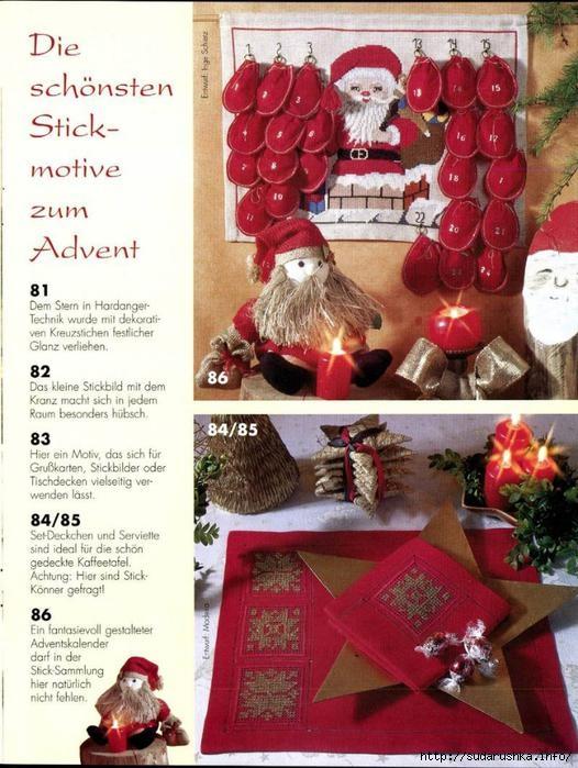 0 рождественский календарь90646031_oldal25 (526x699, 224Kb)
