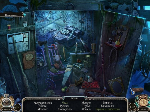 riddles-of-fate-wild-hunt-collectors-edition-screenshot1 (640x480, 304Kb)