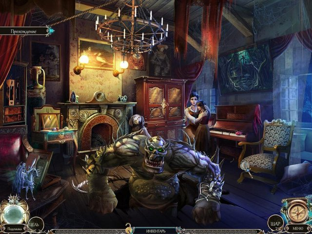 riddles-of-fate-wild-hunt-collectors-edition-screenshot3 (640x480, 323Kb)
