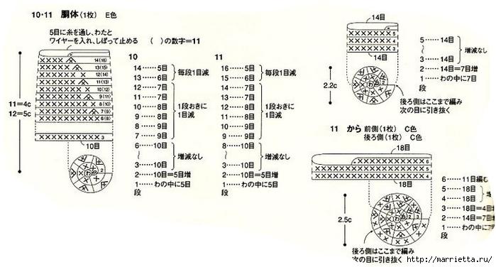 Амигурами. Улитки и лягушка (1) (700x376, 165Kb)