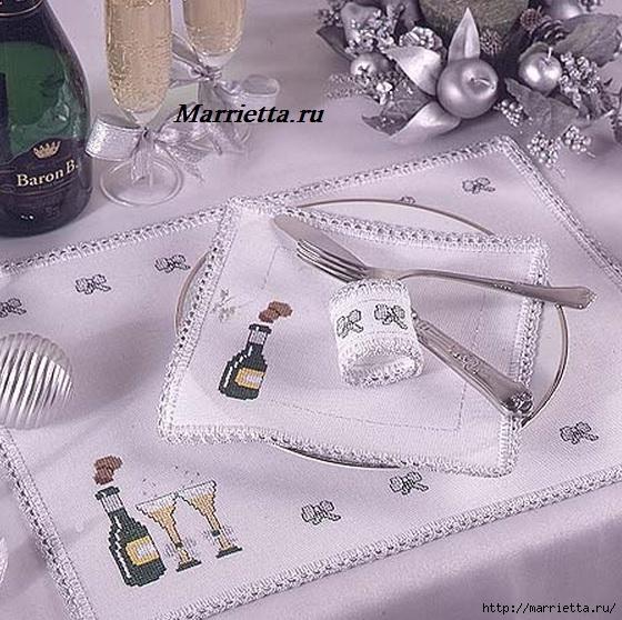 Новогодняя вышивка для салфеток. Шампанское (1) (560x558, 238Kb)
