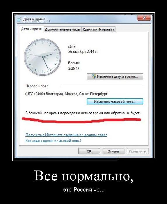 3391947_demotivatory_28 (573x700, 45Kb)