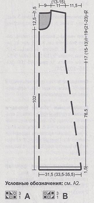 m_045-1 (325x700, 154Kb)