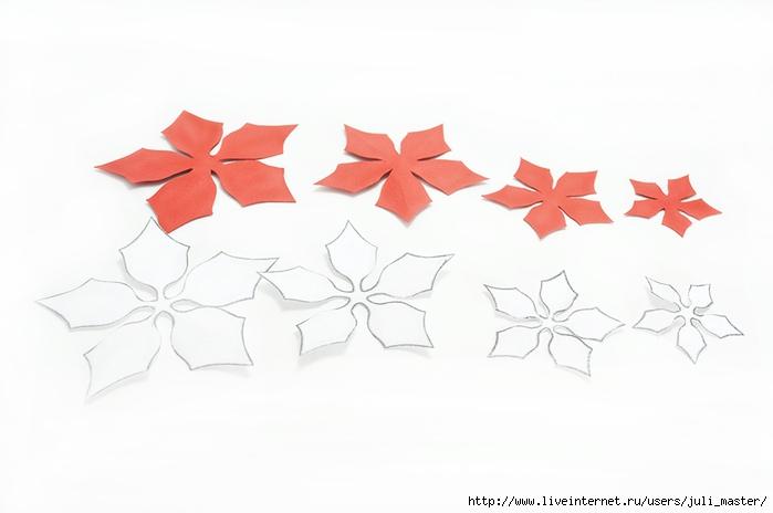 Как сделать из бумаги пуансетия