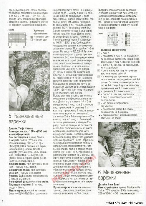 vvasmod54_40 (496x700, 362Kb)