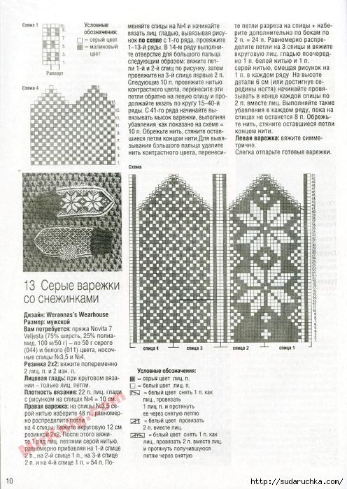 vvasmod54_46 (496x700, 337Kb)