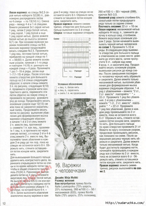 vvasmod54_48 (496x700, 359Kb)