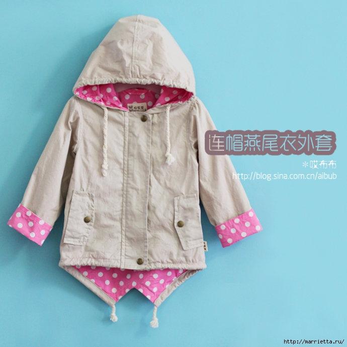 как сшить детскую куртку (1) (690x690, 195Kb)