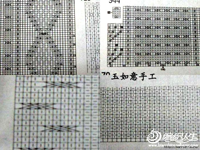 вязание спицами для мальчиков (9) (700x525, 307Kb)