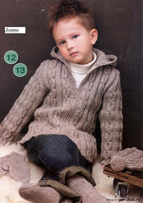 вязание спицами для мальчиков (11) (492x700, 351Kb)