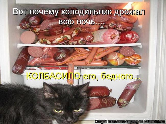 http://img1.liveinternet.ru/images/attach/c/11/117/66/117066105_0c3342cf20bf9cf205664df14f396934.jpg