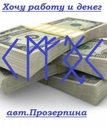 t_GlotihVos (352x416, 124Kb)