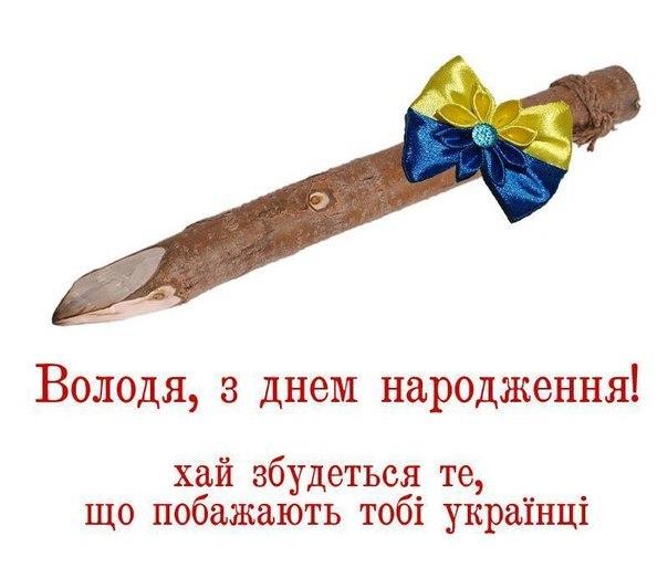 """Батальону """"Волынь"""", находящемуся на передовой, срочно нужна помощь, - волонтер Роман Синицын - Цензор.НЕТ 7418"""