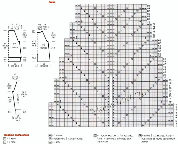 Pulover-s-zaviazkami-ch (700x568, 172Kb)