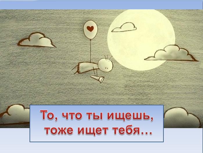 4439679_20141002_210558_Skrinshot_ekrana (700x527, 424Kb)