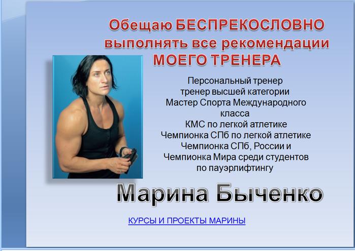 4439679_20141002_210629_ (700x495, 229Kb)