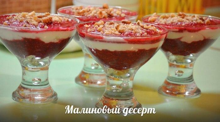 3256587_malinovii_desert (700x391, 56Kb)