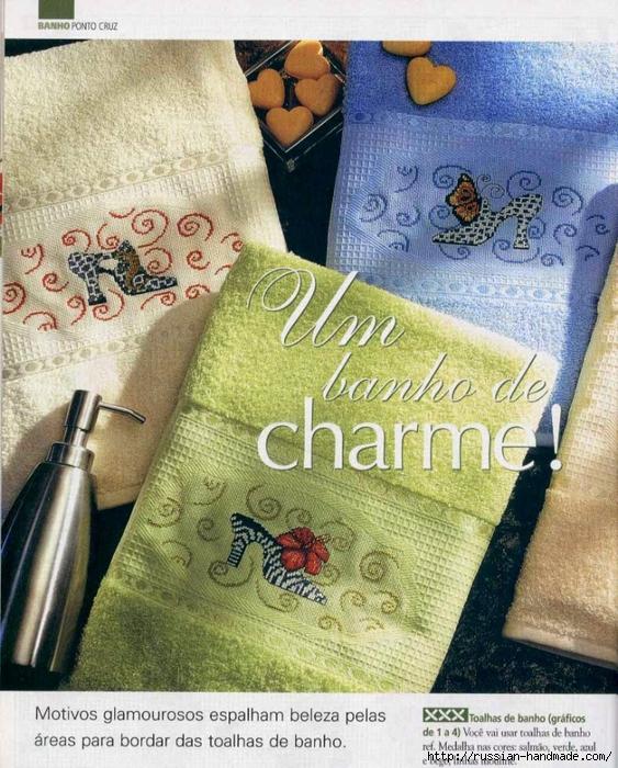 Туфелька - схема вышивки для полотенца (1) (563x700, 374Kb)