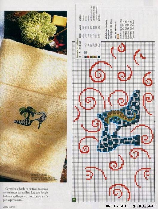 Туфелька - схема вышивки для полотенца (2) (528x700, 345Kb)