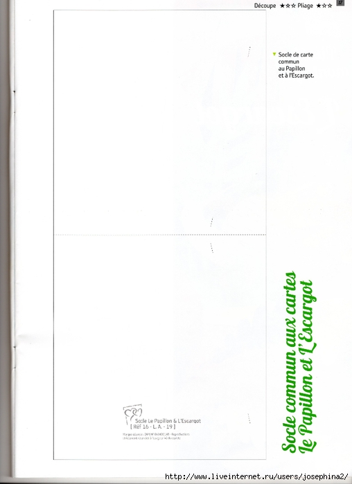 img014 (508x700, 102Kb)