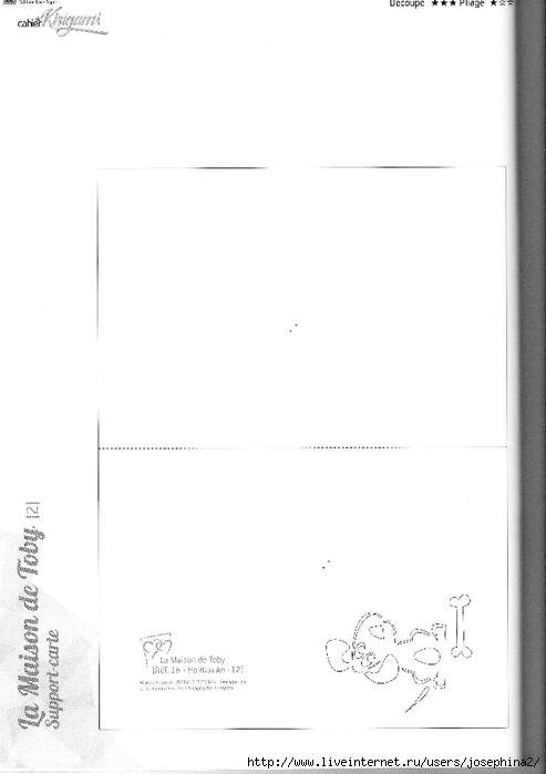 img019 (493x700, 72Kb)