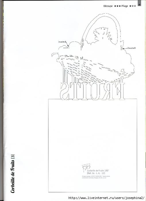img048 (508x700, 120Kb)