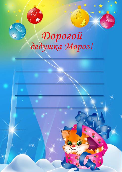 http://img1.liveinternet.ru/images/attach/c/11/117/94/117094923_80863708_1.jpg