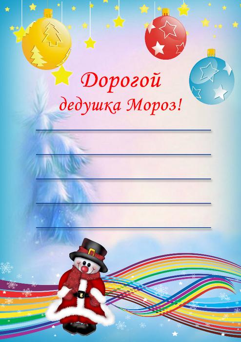 http://img1.liveinternet.ru/images/attach/c/11/117/94/117094927_80863714_6.jpg