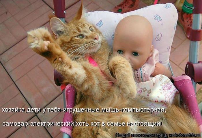 1412530472_21-www.radionetplus.ru (700x480, 184Kb)