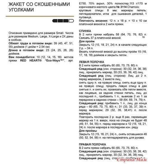 яя (500x551, 77Kb)