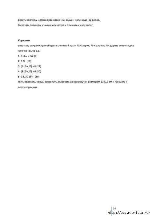 гер (17) (494x700, 43Kb)