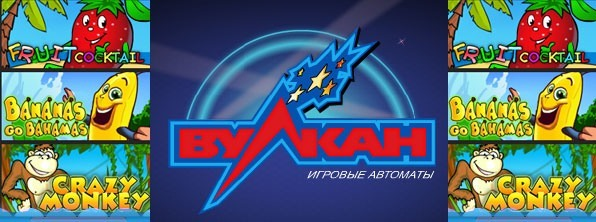 3509984_Prostayaregistraciyaishirokiiviborigrovihstolov (596x222, 51Kb)
