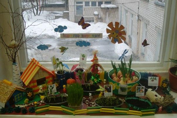 Макет огорода для детского сада своими руками
