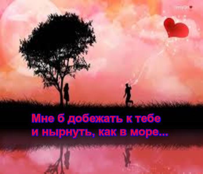 Ирина Самарина2 (700x600, 40Kb)