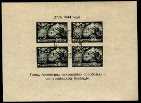 83.51.4.2. 28.I-1944 года Город Ленинград полностью освобожден  (291x213, 30Kb)