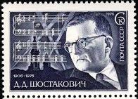51.4.338  Шостакович Блокадная симфония (196x141, 20Kb)