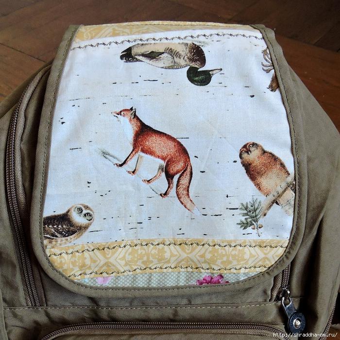 рюкзак от Shraddha (1) (700x700, 490Kb)