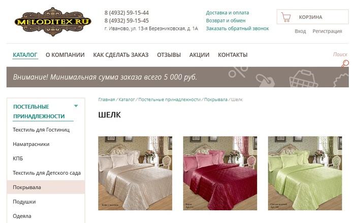 ����������� �������� �� ������������� �����. ��� �������� � ����� �� �������������� �����, ������ ��������� �� �������������� �����. ������� meloditex, /4682845_Bezimyannii (700x439, 81Kb)
