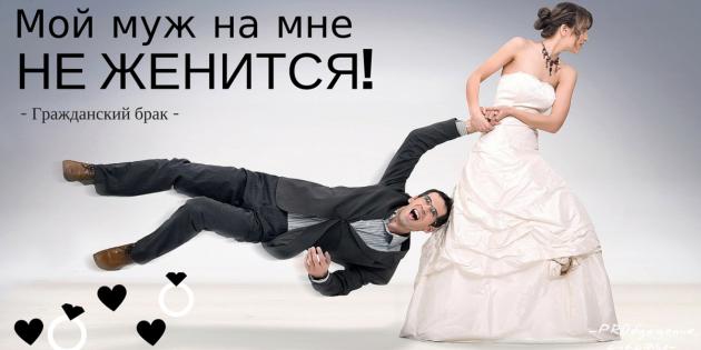 5898970_Mzhnamnenezhenitsya1630x315 (630x315, 271Kb)