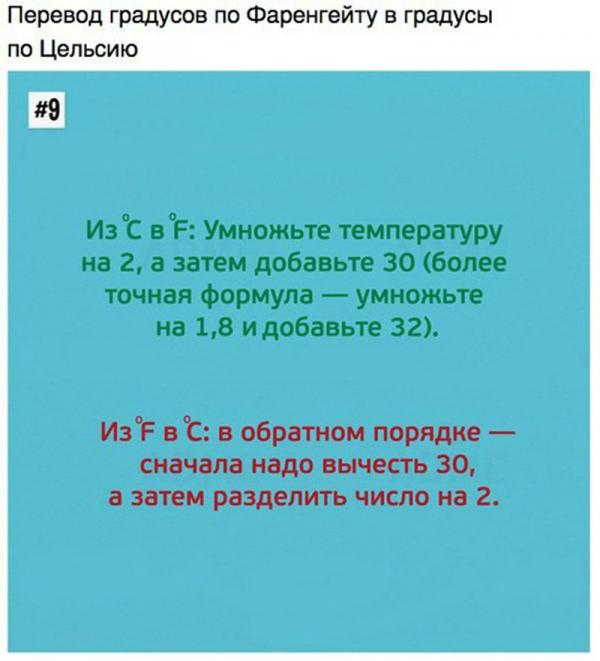 1518998705925902_NHB3ikef1qE[1] (600x661, 260Kb)