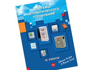 system-auto-ypravl-gl (304x229, 48Kb)