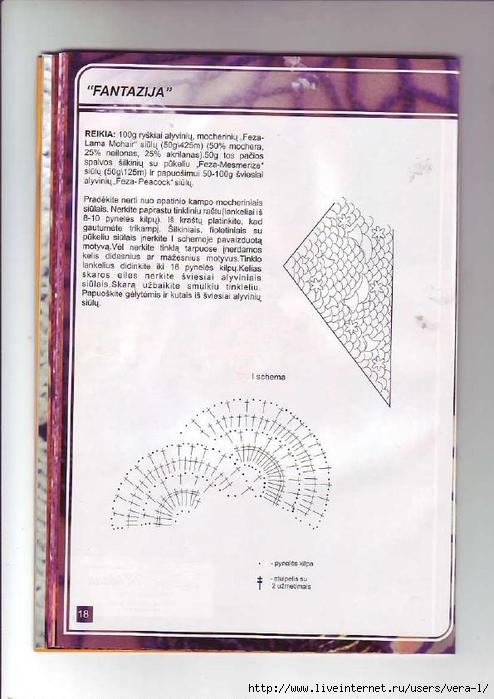 Mezginiu pasaulis 2006-12_16 (494x700, 224Kb)