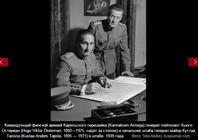 командующий советскими войсками в советско-финской войне если подойдете