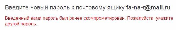 пароль (617x105, 71Kb)