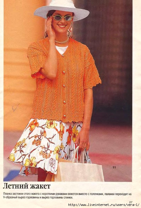 DIANA Маленькая  1998-06 Вязание_22 (476x700, 273Kb)