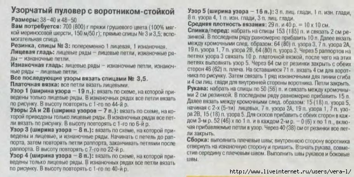 DIANA Маленькая  1998-11 Вязание_3 (700x350, 207Kb)
