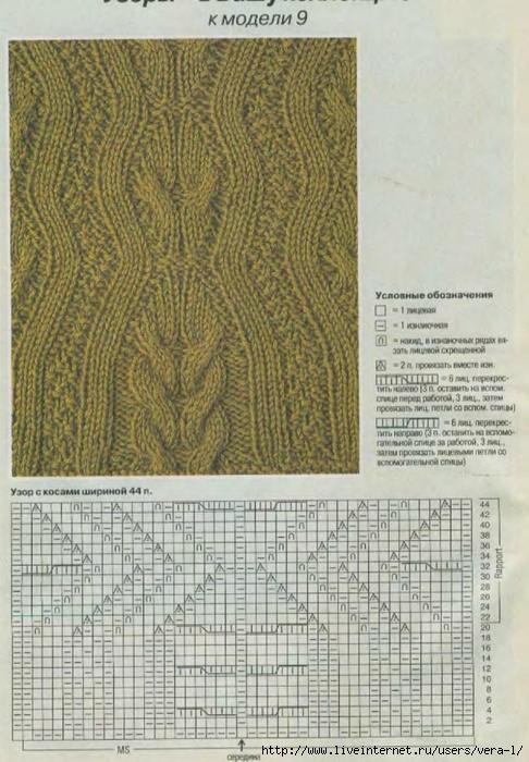 DIANA Маленькая  1998-11 Вязание_24 (486x700, 292Kb)