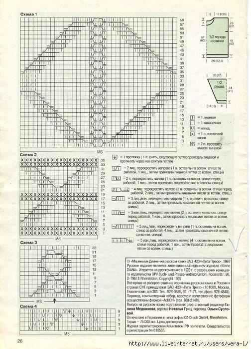 DIANA Маленькая  1998-01 Вязание_24 (504x700, 352Kb)