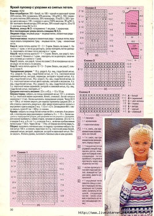 DIANA Маленькая  1998-01 Вязание_28 (500x700, 386Kb)