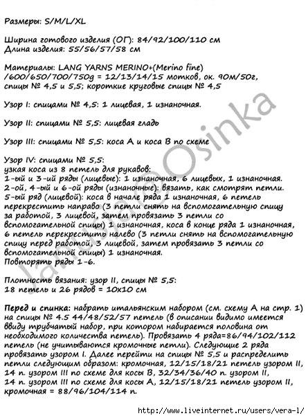 LzbWZn364HY (445x604, 214Kb)
